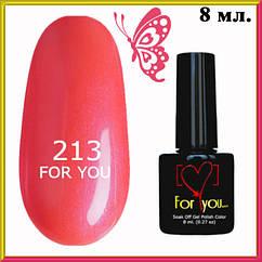 Гель-Лак для Нігтів For You Тон Рожевий Персик з Перламутром № 213 Обсяг 8 мл. Манікюр