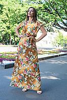 Нарядное летнее платье в пол, принт: цветы на горчичном 42-46 и 48-52, фото 1