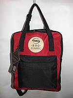 "Рюкзак-сумка женский (27х26см) ""Barbaris"" LG-1591"