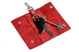 Ключница на кнопках,глянец, красная