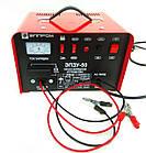 Пуско-зарядное устройство Элпром ЭПЗУ-50, фото 4