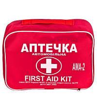 Аптечка АМА-2 для микроавтобуса (до 18 чел.) сумка (315 АМА-2 сумка)