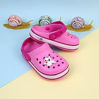 Дитячі крокси светяшки для дівчинки тм Giolan розмір 23,24,31,33,34
