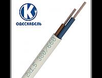 Кабель медный гибкий ПВС 2х1,5   ПВСм 2*1,5 ОдесКабель   провод силовой соединительный   шнур