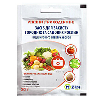 Триходермин Viridin - Биофунгицид 20 гр