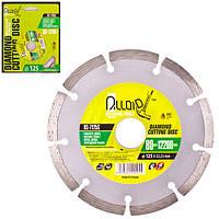 Alloid. Диск алмазный отрезной сегментный 125 мм (DS-7125S)