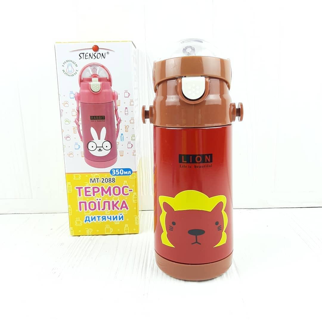 Термос -  Поильник детский (MT-2088) (Красный Лев)
