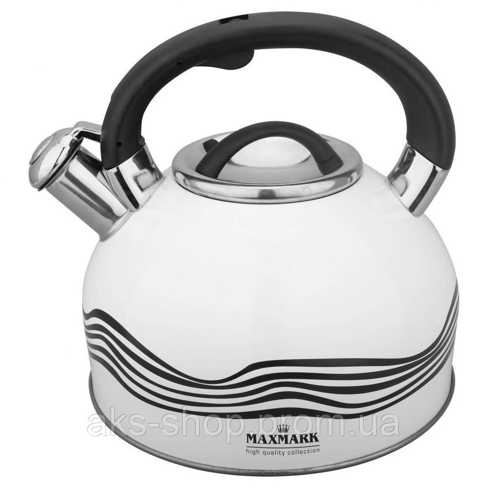 Чайник со свистком Maxmark MK-1309 объем 3 литра