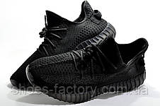 Мужские кроссовки в стиле Adidas Yeezy Boost 350 Reflective, Black (Топ), фото 2