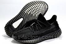 Мужские кроссовки в стиле Adidas Yeezy Boost 350 Reflective, Black (Топ), фото 3