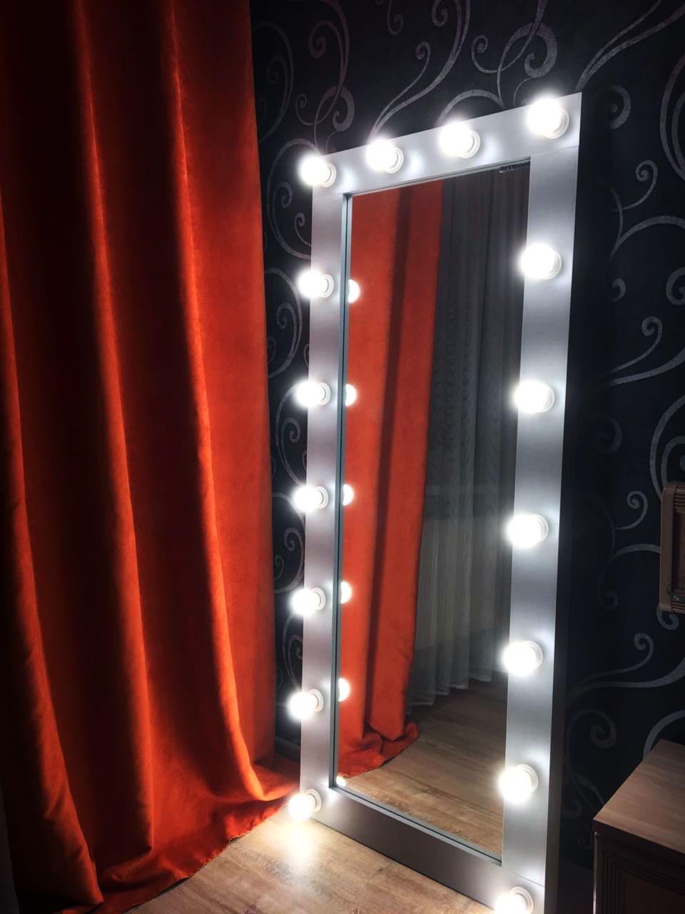 Гримерное зеркало 1800*800 мм, зеркало визажиста, зеркало с лампочками ЛДСП Серебро