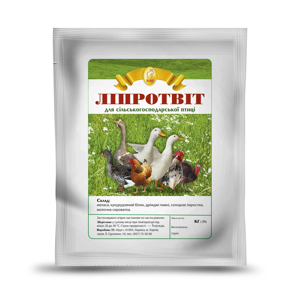 Липротвит для с/х птицы (1 кг)