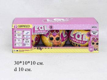"Набор кукол ""LOL 712 Surprise Pets"" в шарике 3шт"