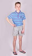Шорты бриджи мужские бежевые Avecs 526# Размеры M(46/48), фото 1