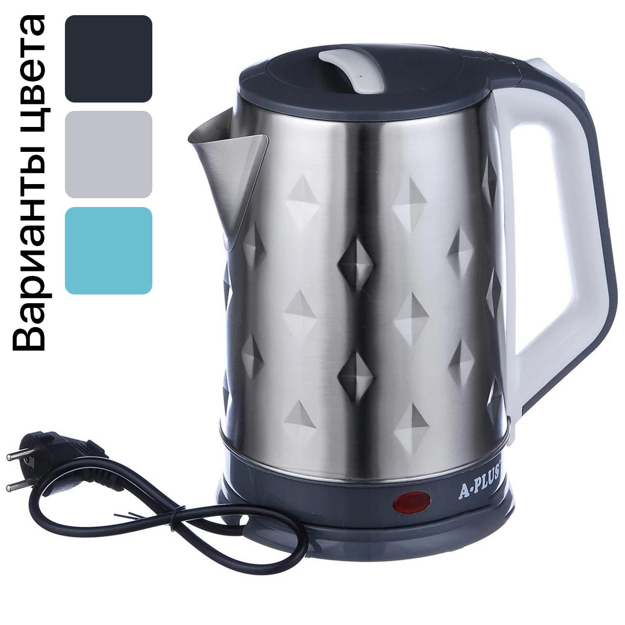 Электрочайник дисковый нержавейка A-PLUS 2.0 л чайник электрический