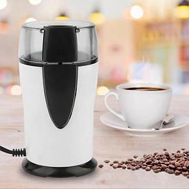 Кофемолка роторная RAINBERG RB-321 350W White, кофемолка Реинберг