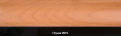 Плинтус пластиковый ТЕКО Стандарт 0010 Груша  (с кабель каналом, широкий по полу, мягкие края)