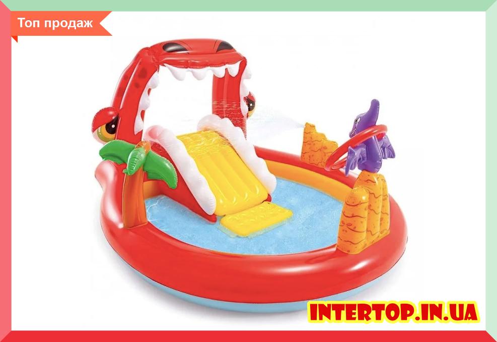 Детский надувной игровой центр бассейн с горкой Intex 57163 196х170х107 см Веселый Дино