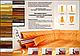 Плинтус пластиковый ТЕКО Стандарт 0011 Груша медовая (с кабель каналом, широкий по полу, мягкие края), фото 4
