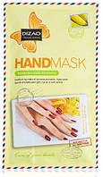 """Маска-рукавички для рук з екстрактом банана Dizao """"Поживна, відбілююча"""""""