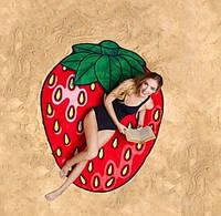 Пляжная 3D подстилка Клубника красная, размер 140х140см, Пляжные подстилки, Коврик для пляжа, Подстилки, Покрывало