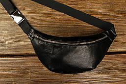 Поясная сумка, черная