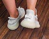 Женские кроссовки Adidas Yeezy Boost 350 V2, женские кроссовки адидас изи буст 350 в2, кросівки Adidas Yeezy, фото 5