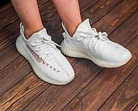 Женские кроссовки Adidas Yeezy Boost 350 V2, женские кроссовки адидас изи буст 350 в2