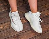 Женские кроссовки Adidas Yeezy Boost 350 V2, женские кроссовки адидас изи буст 350 в2, кросівки Adidas Yeezy, фото 4