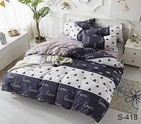 Евро комплект постельного белья с компаньоном на молнии Love ТМ TAG сатин / комплект постільної білизни
