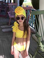 Детский купальник для девочки Малыши на миллион Украина Цветок