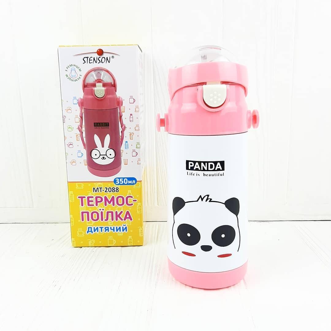 Термос - Поильник детский (MT-2088) (Розовая Панда)