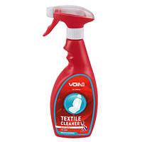Очиститель текстиля VOIN 500 мл (VTC - 0203)