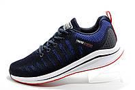 Мужские кроссовки Baas 2020, Dark Blue