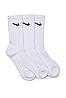Тренировочные носки Nike белые