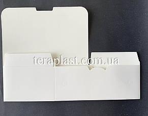 """Упаковка для наггетсов, куриных крыльев (Фудбокс белый) """"Макси"""" 175х105х70 мм, фото 2"""