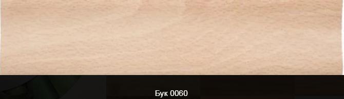 Плинтус пластиковый ТЕКО Стандарт 0060 Бук (с кабель каналом, широкий по полу, мягкие края)