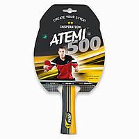 Ракетка для настольного тенниса Atemi 500