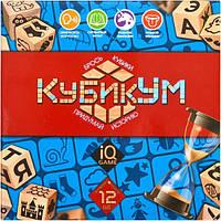 Игра  развлекательная КубикУм
