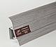 Плинтус пластиковый ТЕКО Стандарт 0070 Серебристо-серый  (с кабель каналом, широкий по полу, мягкие края), фото 5