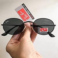 Солнцезащитные очки в стиле Ray Ban Round 3547  черные овальные