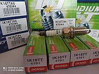 Иридиевые свечи зажигания DENSO Iridium TT - IK16TT (4701)