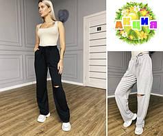 Женские штаны спортивные с разрезом на колене 42-46 рр.