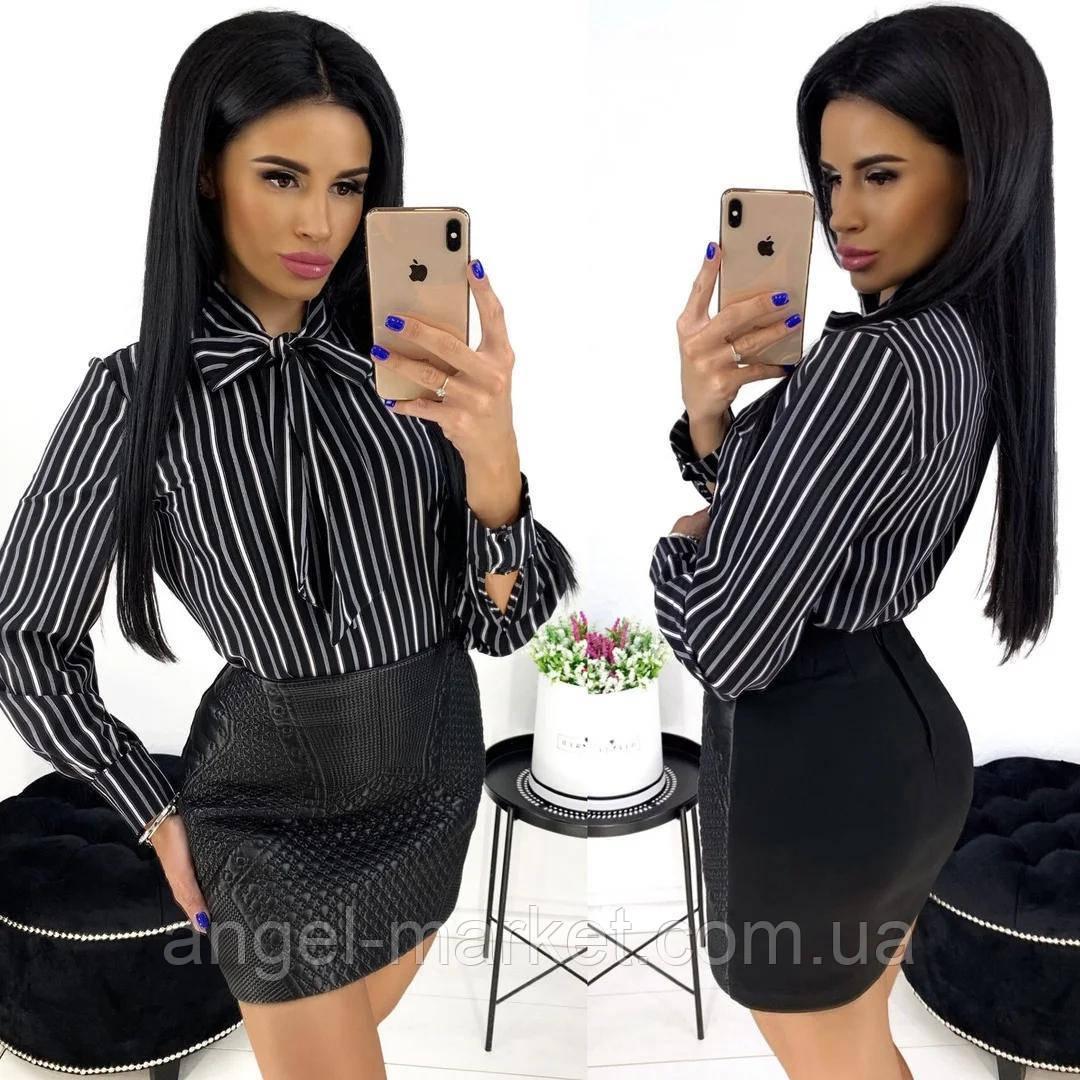 Женская блуза в полоску 4 расцветки.Новинка 2020