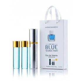 Мужской мини парфюм ANTONIO BANDERAS Blue Seduction 3х15 мл