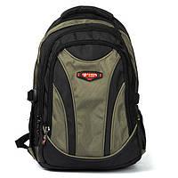 Рюкзак городской фирменный спортивный школьный туристический, сумка для ноутбука, качество 924 green