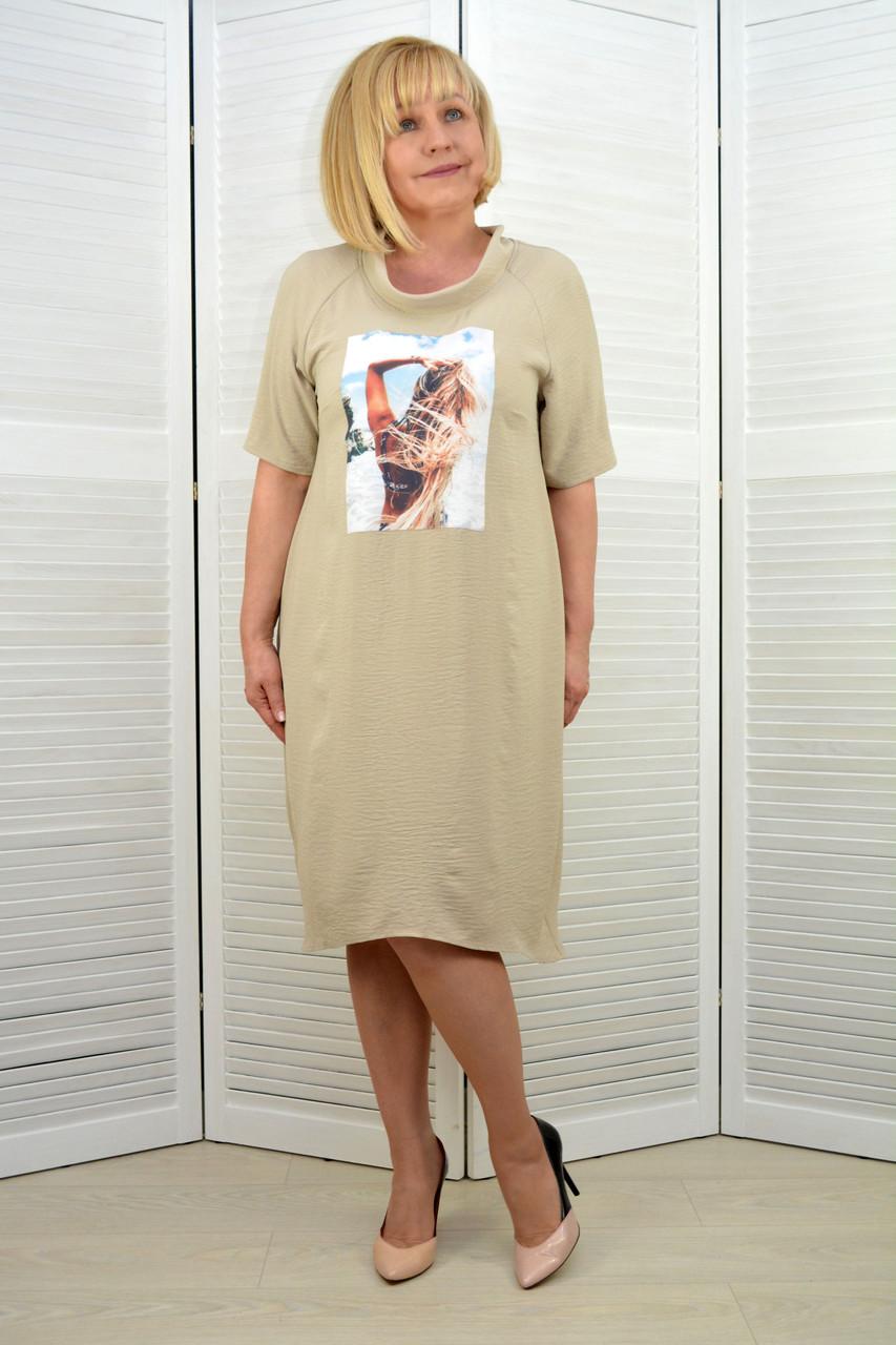 Платье бежевое с принтом (18.26)