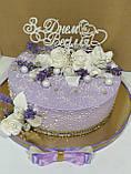 Топер З Днем Весілля на торт Білий пластиковий топпер Топпери в гліттері Топери на замовлення, фото 2