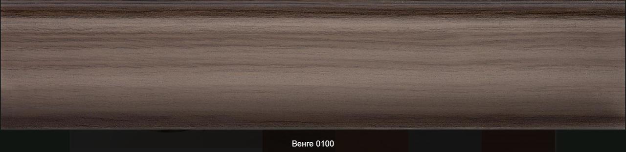 Плинтус пластиковый ТЕКО Стандарт 0100 Венге  (с кабель каналом, широкий по полу, мягкие края)
