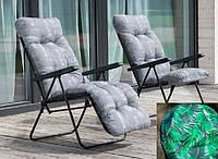 Крісло-шезлонг  з підножкою MALAGA PLUS